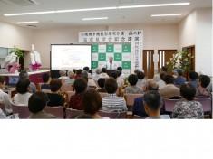 小田理事長の講演会は満員御礼となりました。