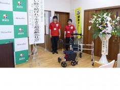 生活支援隊は福祉用具の展示を行いました。