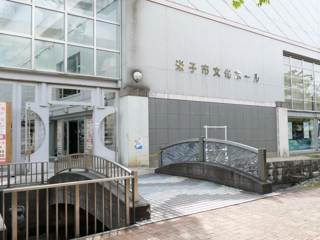 米子市文化ホールメインホールで開催されました。