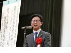 伊木米子市長が来賓挨拶されました。