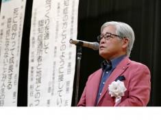 実行委員長の(医)(社)真誠会理事長 小田 貢氏の開会挨拶です。